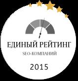 RuWard: Агрегированный рейтинг агентств контекстной рекламы: Netpeak топ-3 в 2015 году