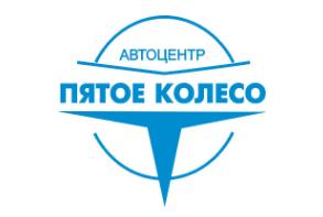 5koleso.com — интернет-магазин шин и дисков