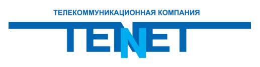 TeNeT — крупнейшая телекоммуникационная компания Одессы