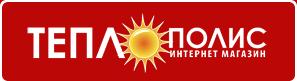 Teplopolis.com.ua — интернет-магазин отопительной и климатической техники