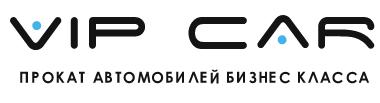 VIP CAR – аренда автомобилей