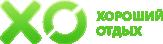 Xo.ua — туристическая компания