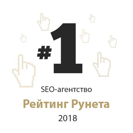 Netpeak занял 1-е место по версии портала Рейтинг.ру