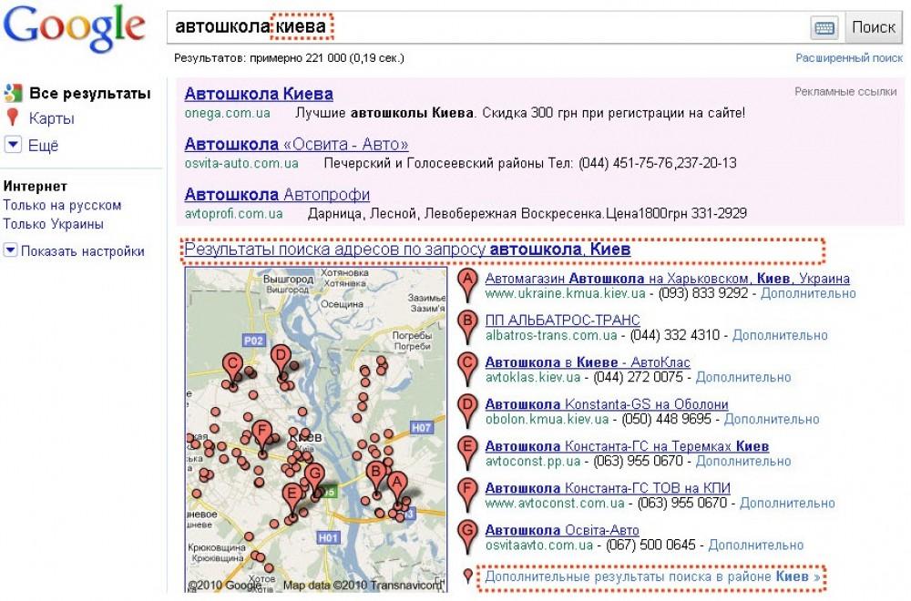 google local business center